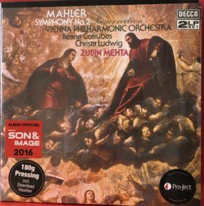 Vinyle 180 g de la 2e symphonie de Mahler