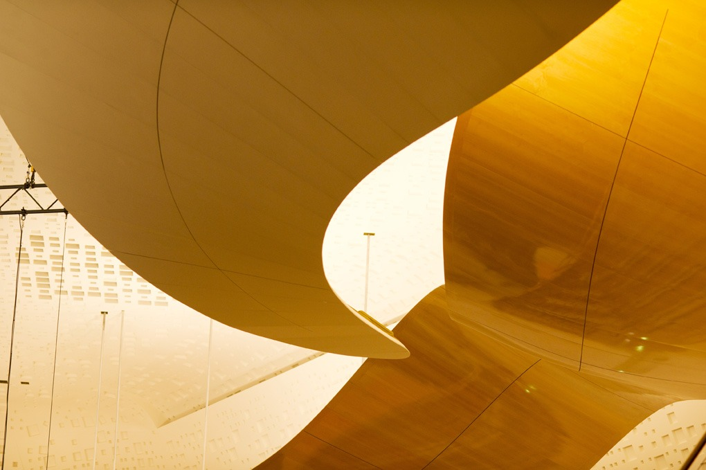 Philharmonie de Paris Architecture